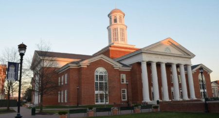 Outside view of Christopher Newport University in Newport News, Virginia.