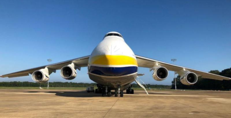 Alexandria International Airport & England Airpark Jumbo Jet.