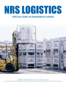 NRS Logistics brochure cover.
