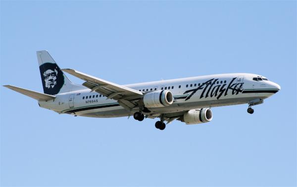 Ketchikan International Airport Alaska Commercial flight.