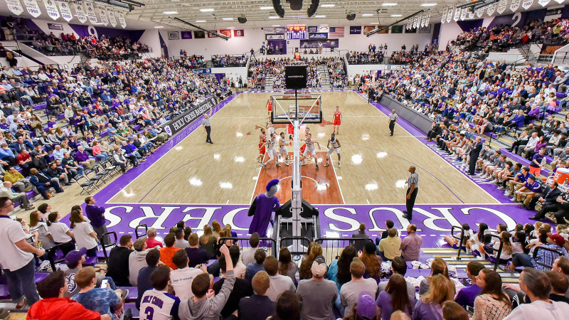 Holy Cross Crusaders Atheltics Facilities Hart Basketball Arena